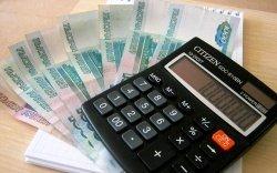 Юридическая консультация по налоговому вычету закроют ли енвд в 2017 году